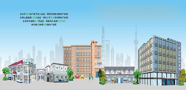 上海衡山虹妇幼医院